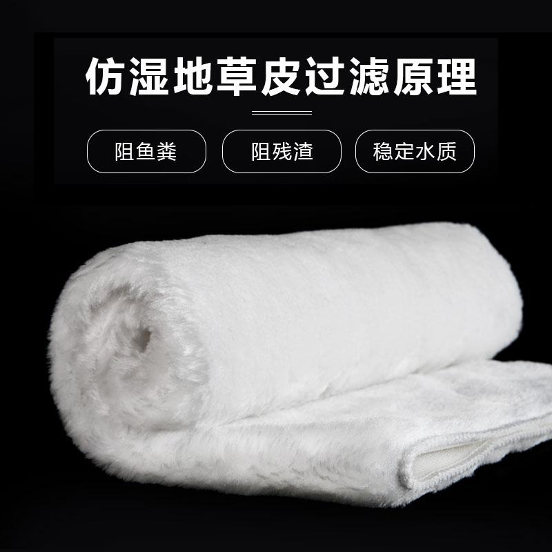魚缸過濾棉 高透水白棉魔毯神奇毛毯 幹濕分離滴流高密度 雲毯