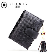 CHISIY/Qi Xian lambskin woven wallet ladies wallets short zipper leather small wallet wallet horizontal