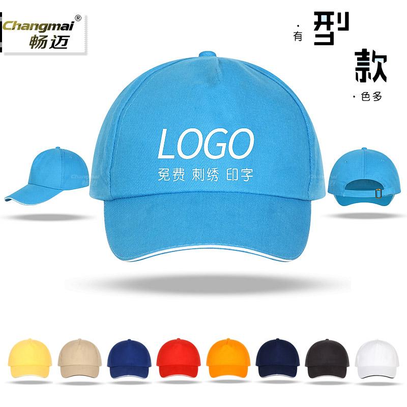 Стандарт хлопок шляпа печать LOGO обычай летописи желать человек работа крышка DIY реклама крышка сделанный на заказ фуражка вышивка слово