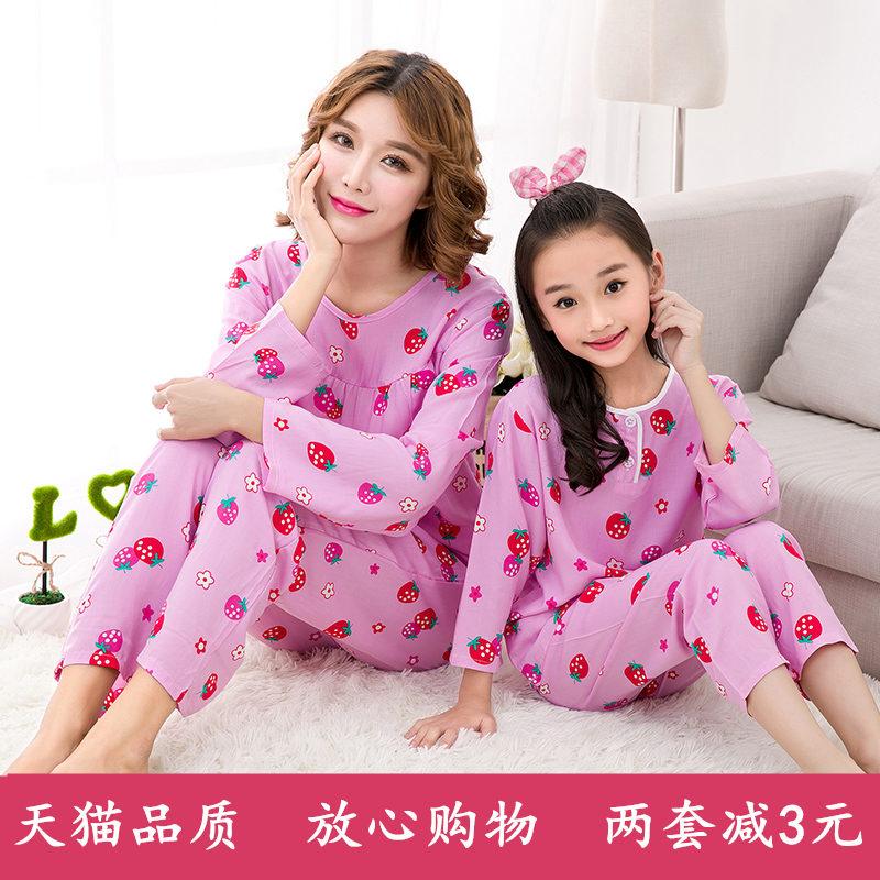 Лето хлопок шелк дети ребенок пижама установите тонкая модель девочки хлопок шелк хлопок весна детской одежды домой одежда ребенок