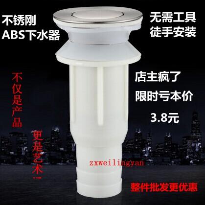 面盆下排水管洗手盆洗脸盆下水管不锈钢翻板下水器防臭弹跳配件s