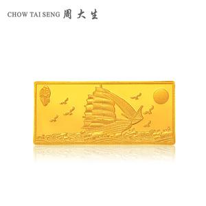周大生投资黄金金条金砖 礼品金条计价黄金 一帆风顺 定制款