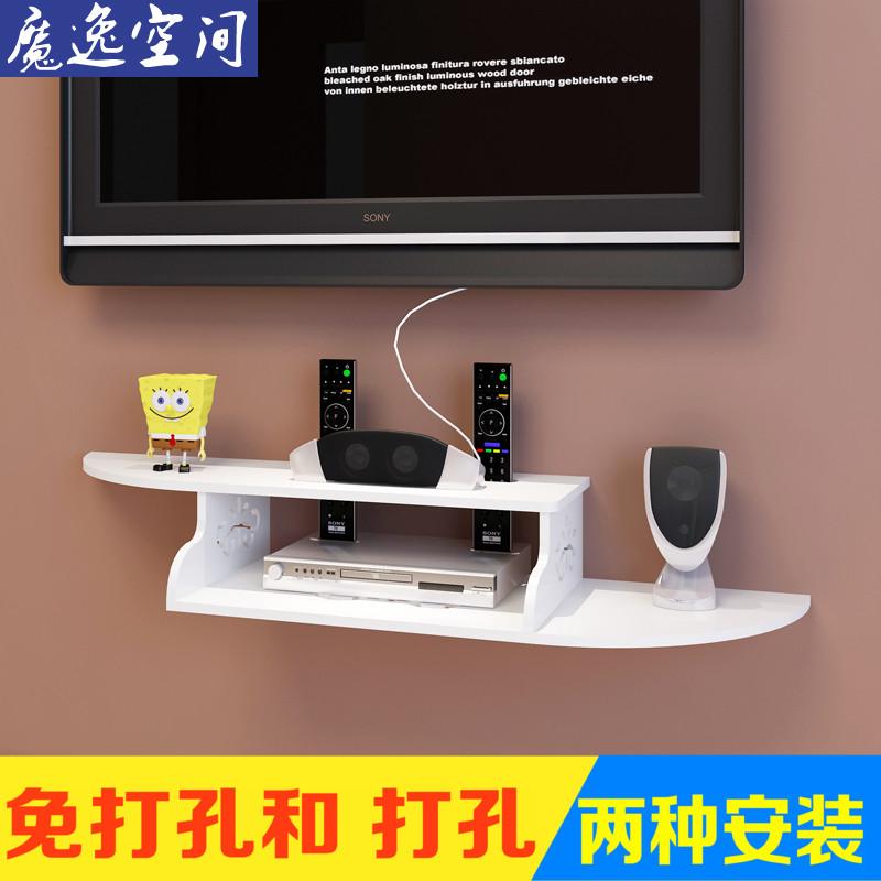 客厅墙上电视机顶盒置物架免打孔 卧室机顶盒架壁挂 背景墙装饰架