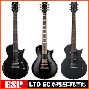 日本ESP正品LTD EC10/50/256电吉他固定弦桥摇滚重金属电吉他套装