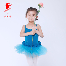 Childrens gymnastics dress red dance shoes sling lace yarn skirt gymnastics ballet skirt conjoined girl short-sleeved exam skirt