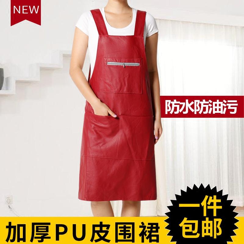 皮pu大人防水防油厨房软皮女围裙