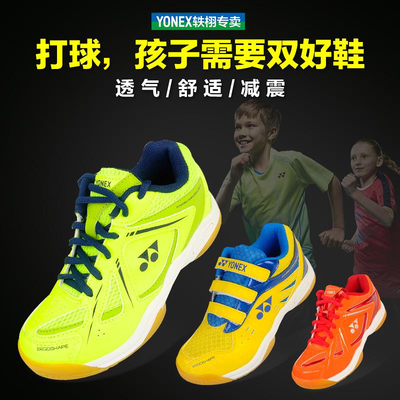 Подлинный YONEX yonex ребенок бадминтон обувной мальчиков и девочек, супер лето свет воздухопроницаемый yy пинг-понг спортивной обуви