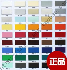 上海吉祥铝塑板4mm10丝内墙外墙广告门头吧台背景幕墙装饰包边板图片