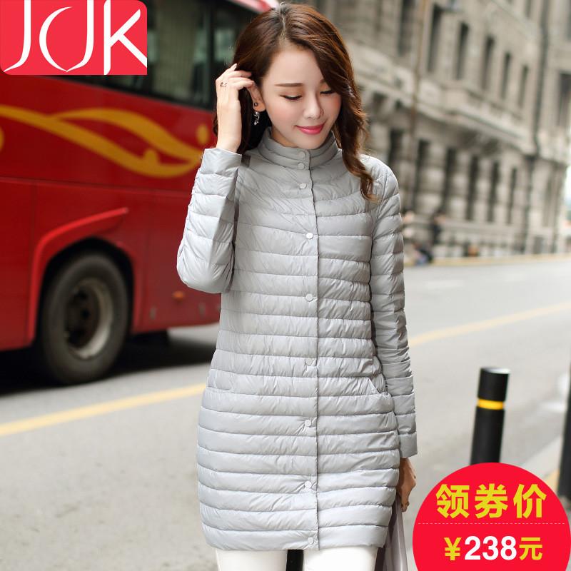 Jcjk долго вниз куртка для девочки 201,600 принимать тонкий тонкий тонкий женский Корейский воротником вниз Куртка Пальто потоков