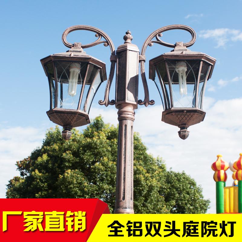 花园别墅庭院灯 户外灯 小区路灯 景观灯 家用防水高范灯具