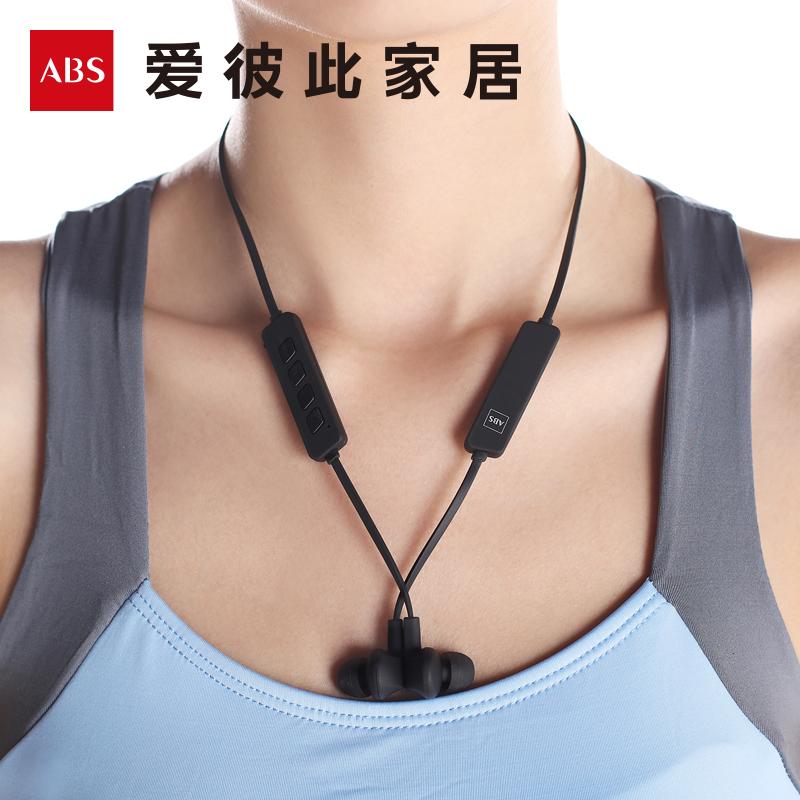 ABS любовь другой это беспроводной bluetooth противо пот тип движение наушники