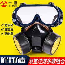 电焊头戴式手持电焊帽氩弧焊焊接电焊工隔热