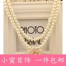 Long sweater chain pendant drill flower multilayer pearl necklace key female clothing accessories long necklace