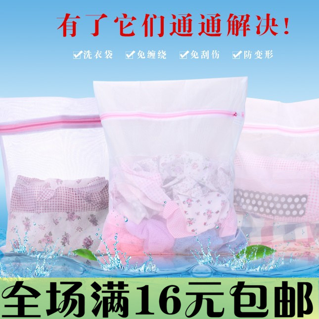 优质衣物护洗袋 洗涤袋分类清洗护洗衣网  细网胸罩内衣洗衣袋