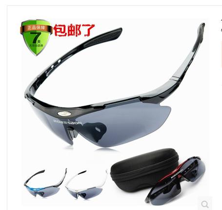 包邮垂钓眼镜 户外PC眼镜 高清近视太阳运动风眼镜【盒装单眼镜】
