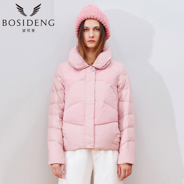 Bosideng дамы новый пузырь принес сладкий Ветер принцесса воротник короткие вниз куртки женщин куртка B1501098