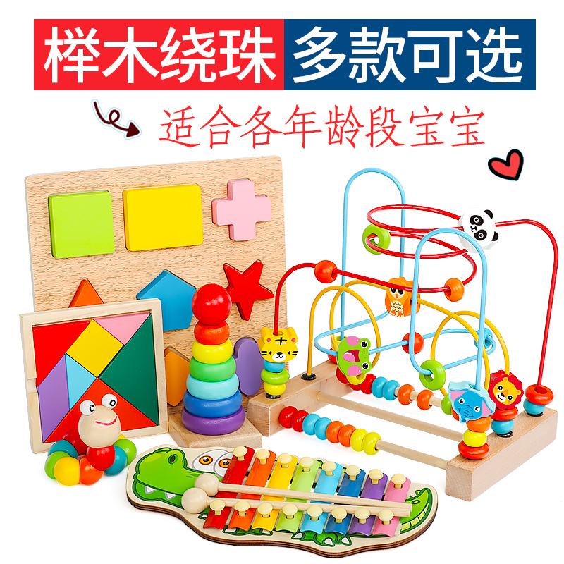 Обшитый бисером украшенный бусами ребенок головоломка игрушка годовалый ребенок 6-12 месяцы ребенок 1-2-3 полный год мужской и женщины ребенок обучения в раннем возрасте