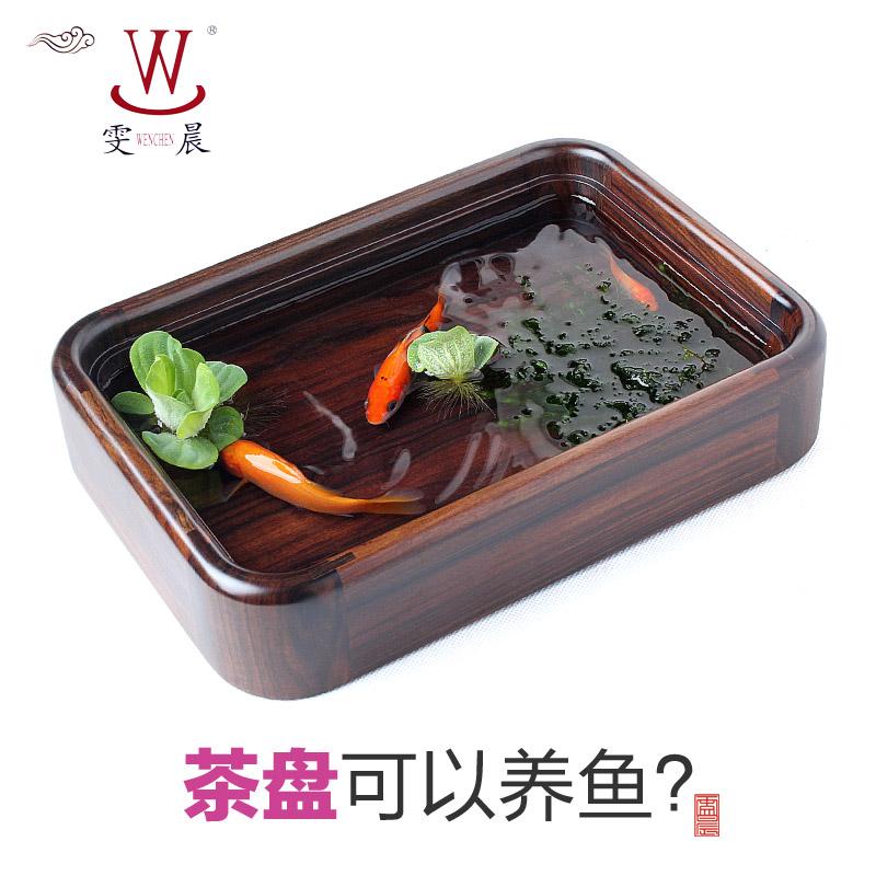 雯晨功夫茶具儲水小茶盤實木黑檀茶台雞翅木盛水托盤花梨木茶海