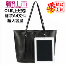 The new 2015 han edition fashion handbags leisure female bag single shoulder bag is contracted work office package bag large capacity