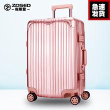 Помощник этот подниматься алюминиевая рама пароль род коробки пакет колесного багажник чемодан сын посадка 20 дюймовый 24 дюймовый мужской и женщины волна