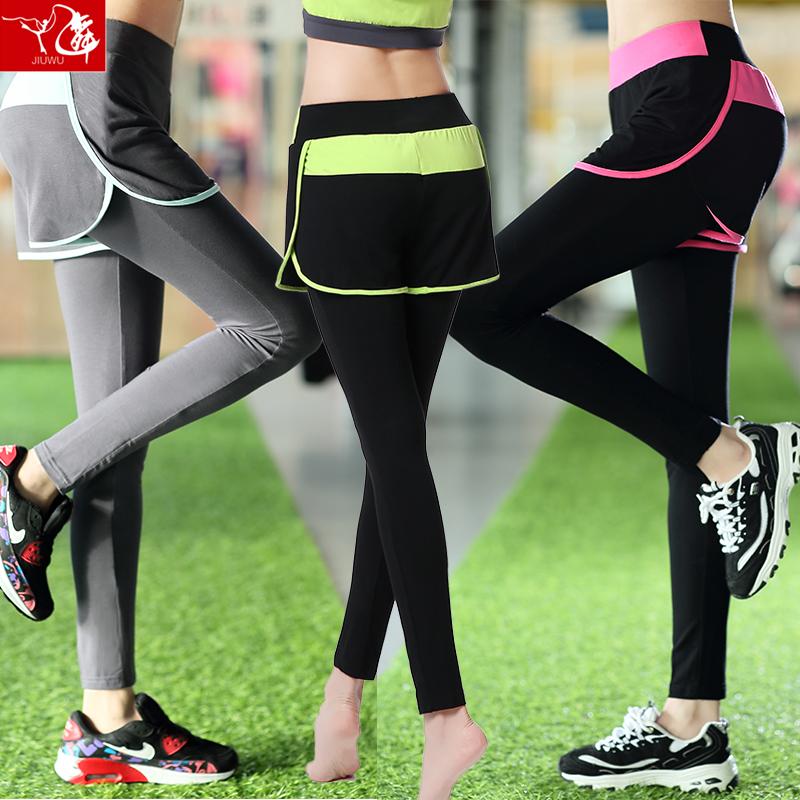 九舞2016 女修身假兩件褲瑜伽服春 褲跑步健身女士