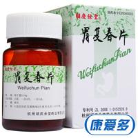 Hu Qing Yu Tang Wei Fu Chun Tablet 0.36g * 60 таблеток * 1 бутылка / коробка
