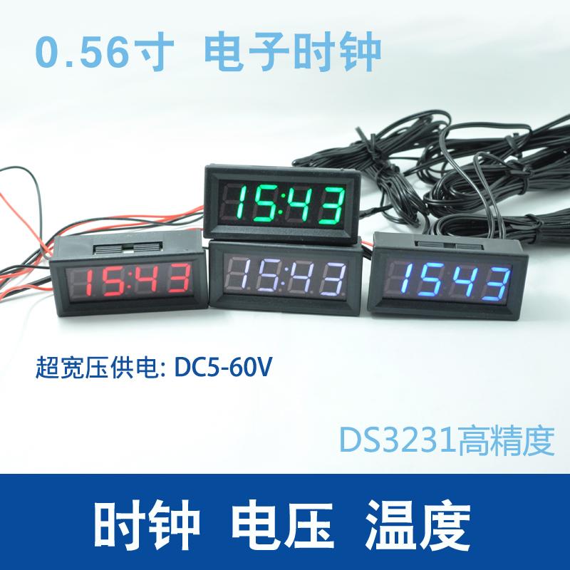 数码管夜光车载时钟 温度电压LED 12V/24V DIY车用电子表时钟模块