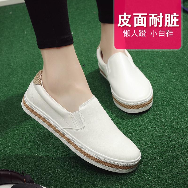 皮面小白鞋女2020春季韩版平底百搭帆布鞋一脚蹬懒人休闲套脚板鞋