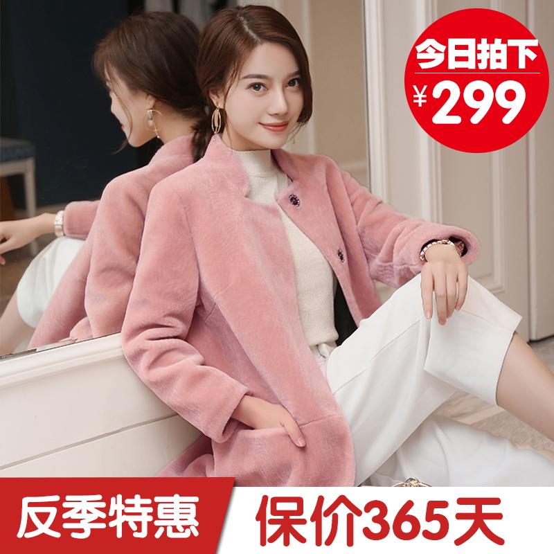 Хайнинг 2017 новый сезонная цена овец сдвиг шуба длина мех пальто воротник один пальто женщина