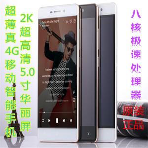 新款ZTE/中兴 U9180超薄5.0寸安卓智能手机八核移动联通3G/4G双卡
