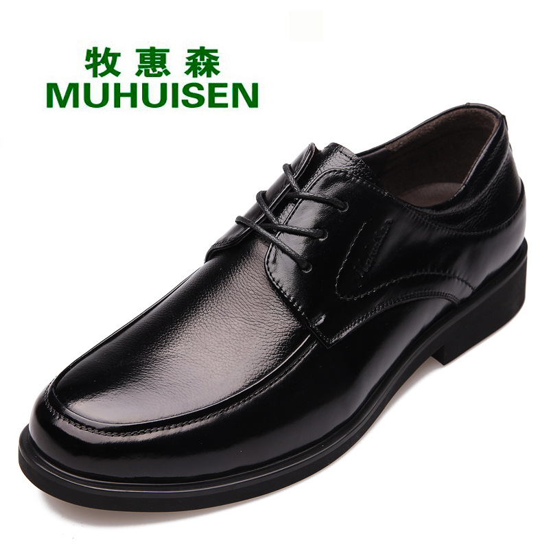 包邮男式低帮皮鞋