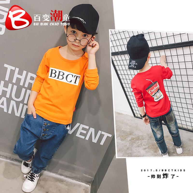 百變潮 男童長袖T恤春裝2017 兒童打底衫上衣中大童體恤衫