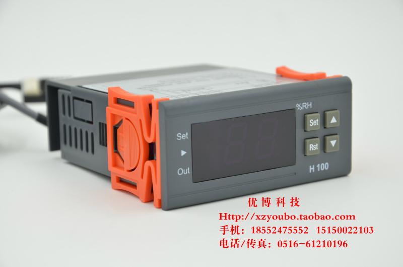 湿度控制器H100/加湿除湿机宠物养殖/超量程故障报警/同DHC-100+