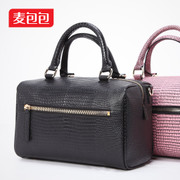 2015 new Lizard pattern retro wild hand slung bags two-layer leather shoulder bag shaped packages