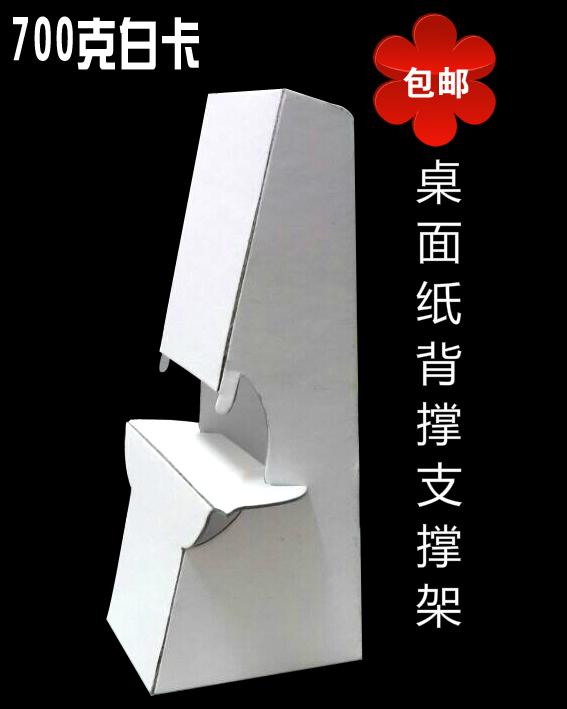 22CMA4 бабочка бумага задний поддержка стоять объединительная плата уход тайвань карта рабочий стол реклама KT доска выставка поддержка кронштейн стоять карты реклама