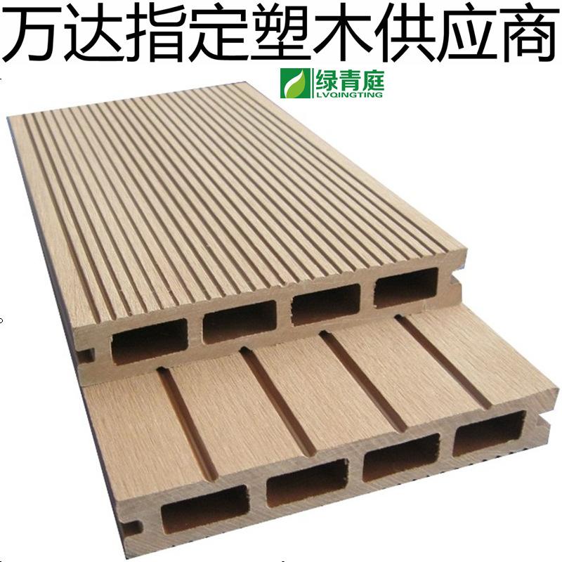 防水防晒室外防腐木塑地板 外墙塑木板 空心木塑材料150*25