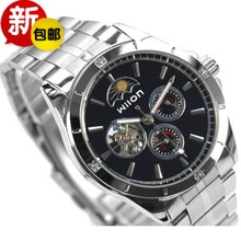 Authentic veyron multi-function show personality hollow out day and night movement automatic machinery steel belt men's watch