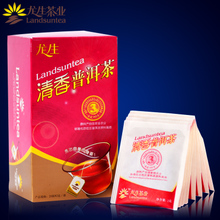 Dragon born in yunnan province Seven years of Chen to hide Qing scent pu 'er tea bag bag 20 * 2 grams of ripe tea bag mail