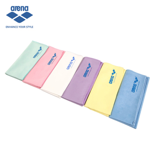arena Ariana imported absorbent towel absorbent towel swim essential light soft and comfortable