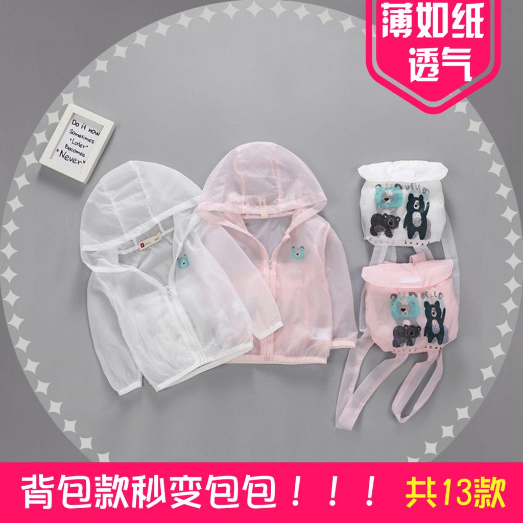 Ребенок солнцезащитный крем женская одежда ребенок новый 1-3 лет лето корейский вентиляция 2017 мальчиков ребенок ребенок кожа одежда