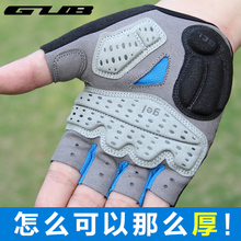 Silica Gel Shock Absorption Summer Permeable Mountain Bike Road Bike Half-finger Cycling Gloves Dynamic Cycling for Men and Women