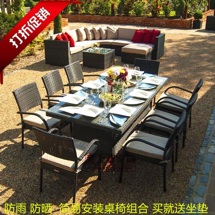 Плетеный стул балкон пять частей сад ротанг случайный на отк.