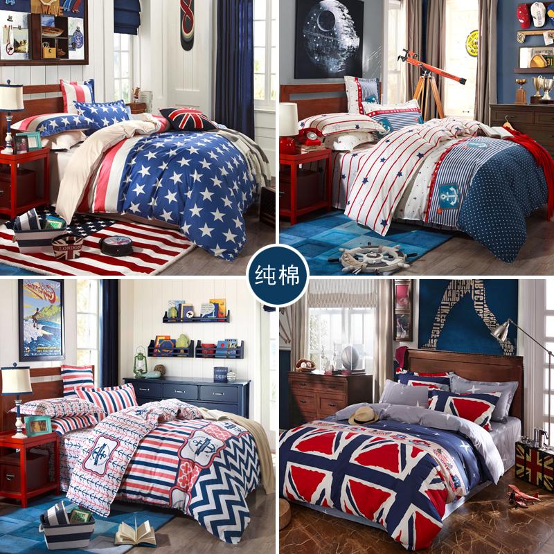纯全棉四件套欧美式英伦地中海风格儿童小孩房床上用品被套罩床单