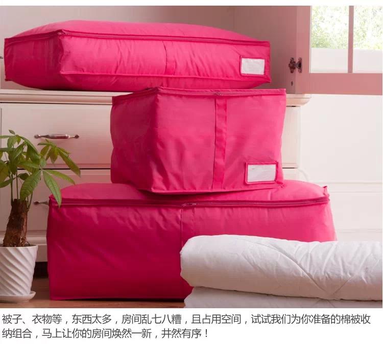 包邮 木晖 多色衣物收纳箱盒 棉被收纳袋内衣袜子整理箱储物箱
