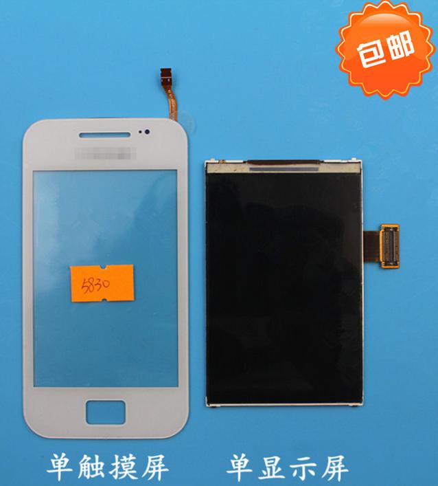 原装三星GT-S5830I触摸屏SCH-I579手机外屏I589电信S5838玻璃镜面