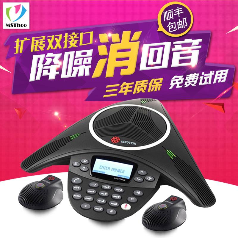 360收音/USB视频会议全向麦克风/会议电话/带扩展麦克USB+RJ11