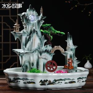 水乡故事陶瓷假山流水喷泉摆件盆景微景观家居客厅风水轮加湿器