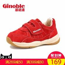 Детская обувь > Обувь с нескользящей подошвой.