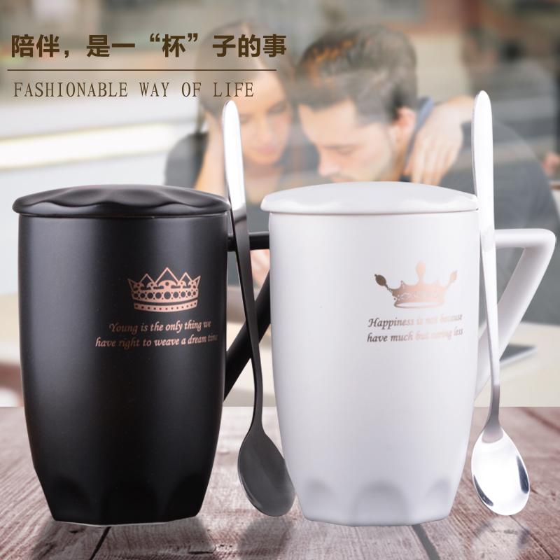 歐式馬克杯帶蓋勺牛奶杯 情侶杯子陶瓷杯 簡約咖啡杯水杯