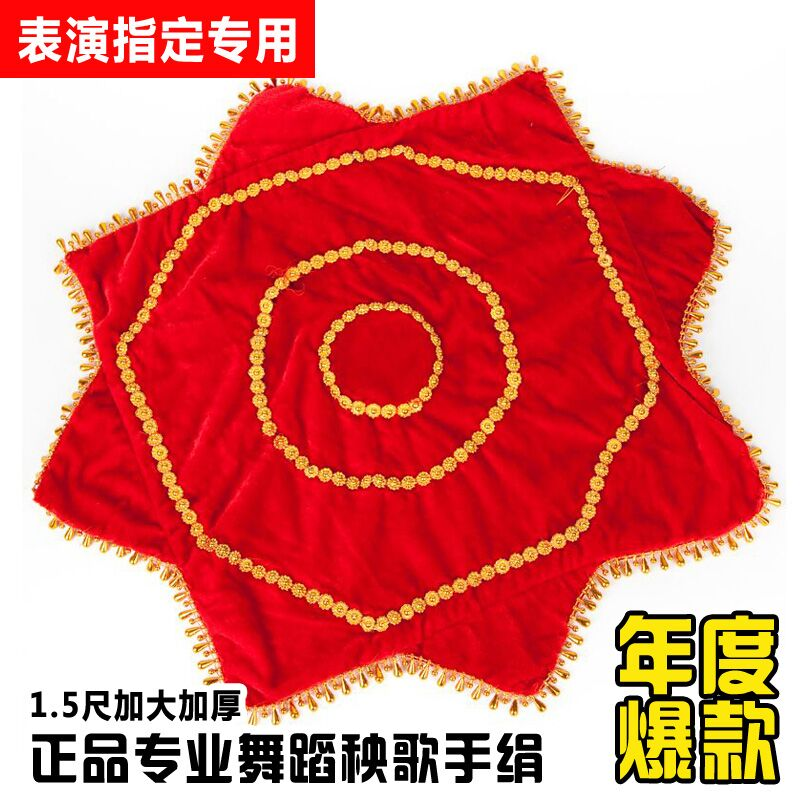 Рука шелк цветок протектор ребенок для взрослых специальность два поворот восьмиугольный полотенце саженец песня носовой платок производительность бархат одна пара бесплатная доставка